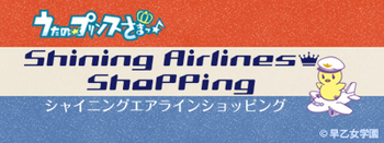 bn_sashopping.jpg